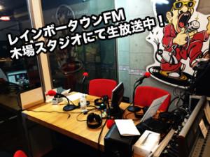 radio_photo